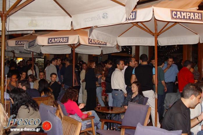 retro-fresco-11-2003-31