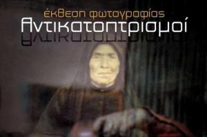 LOIZOScrop