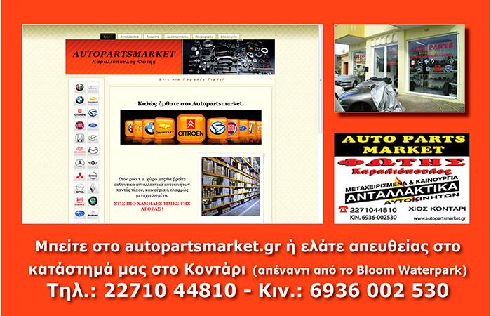 AutoPartsMarket