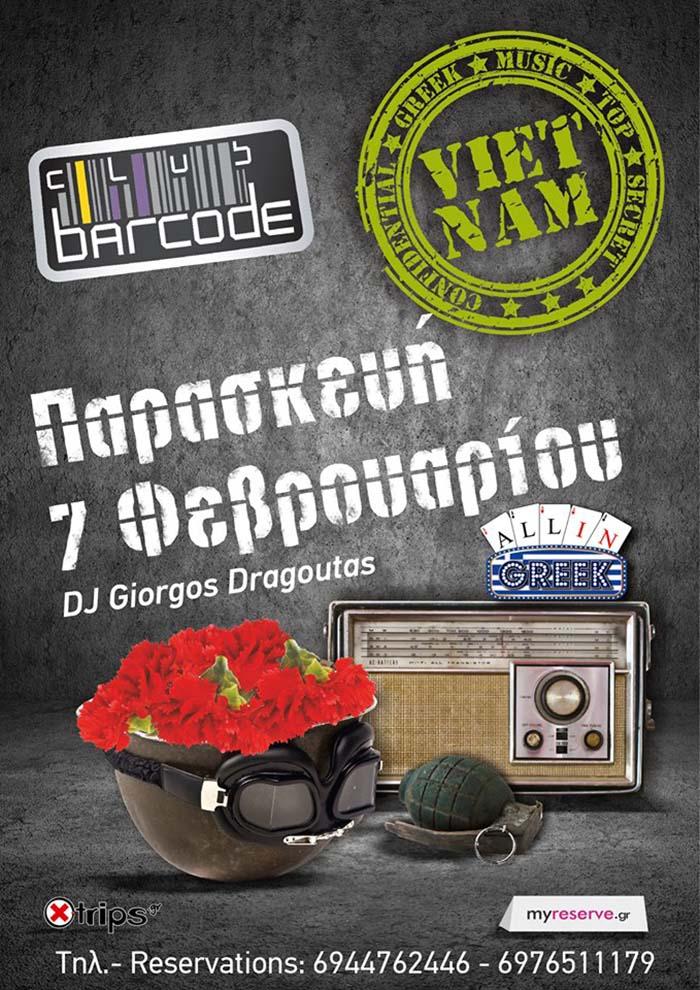 VietnamBarcode