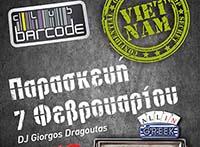 VietnamBarcodeSmall