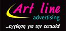 http://www.e-fresco.gr/wp-content/uploads/2014/06/ArtLine.png