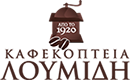 http://www.e-fresco.gr/wp-content/uploads/2015/01/Logo-Loumidis-CMYK-B.png
