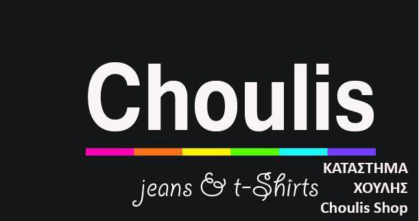 Choulis
