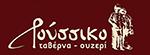 http://www.e-fresco.gr/wp-content/uploads/2015/10/RussikoNewLogo.png